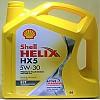 Helix HX5 ECT 5W-30