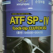 HMC ATF SP-4