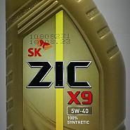 SK ZIC X9 5W-40