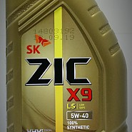 SK Zic X9 LS 5W-40