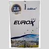 요소수(EuRox)